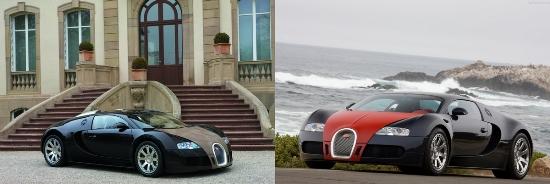 Bugatti veyron fbg hermes