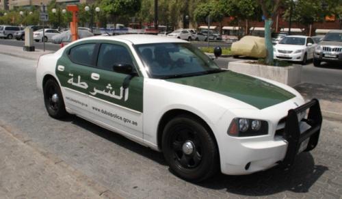 Dodge Charger V8 de 375ch 29 600€