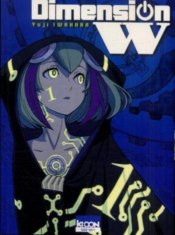 dimension w manga tome 1