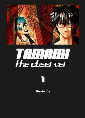 tamami the observer couv