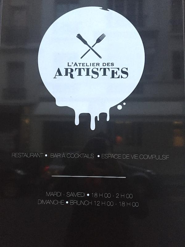 atelier-des-artistes