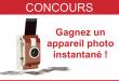 CONCOURS Gagnez un appareil photo instantané Lomo'Instant Sanremo (Terminé)