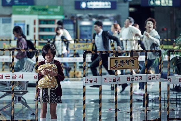 Dernier Train pour Busan film la petiote