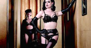 glamuse lingerie avis