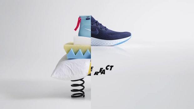Nike React dynamique