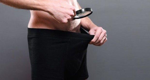 sondage epilation maillot homme
