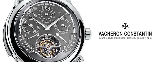 Vacheron-Constantin-FiftySix marque