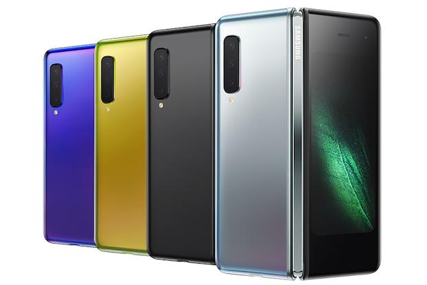 Le Samsung Galaxy Fold, le smartphone pliable qui va impressionner vos amis