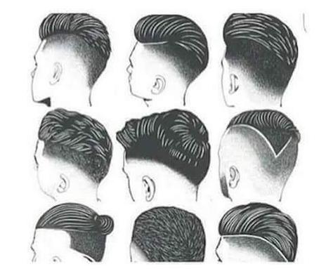 comment-se-couper-les-cheveux-seul-homme-exemples-dégradés