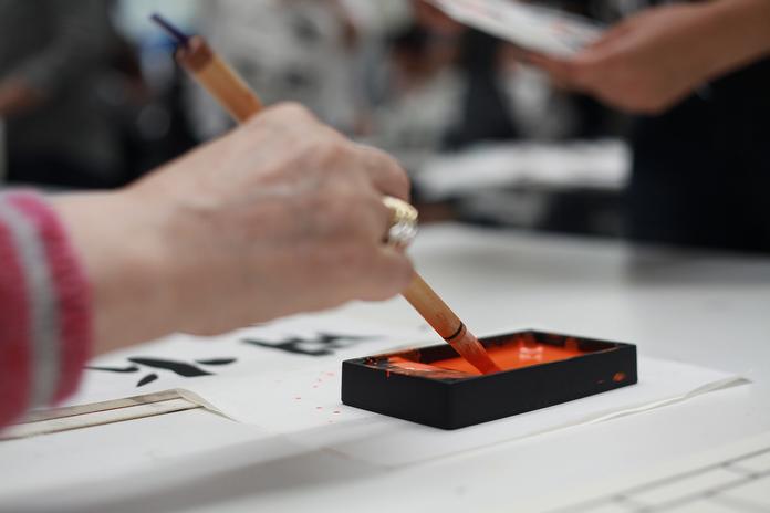dessin encre de chine apprendre debuter materiel pinceau