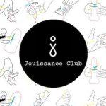 jouissance-club meilleur livre pour ameliorer rapport sexuel couple